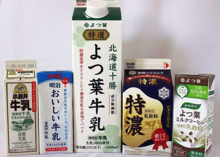 日本牛乳濃醇香的秘密?徹底分析日本牛乳&秘辛大公開