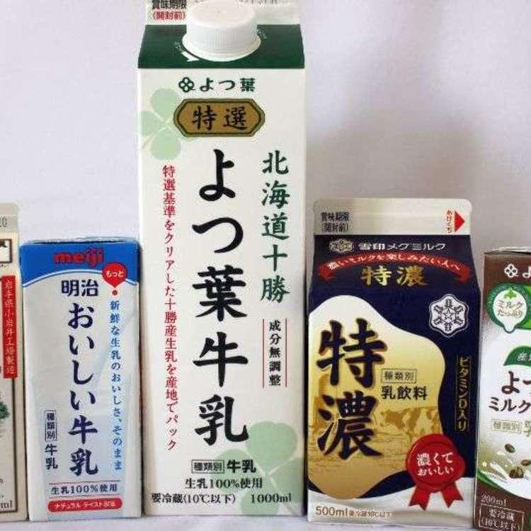 就是愛濃醇香!日本牛乳徹底分析&秘辛大公開