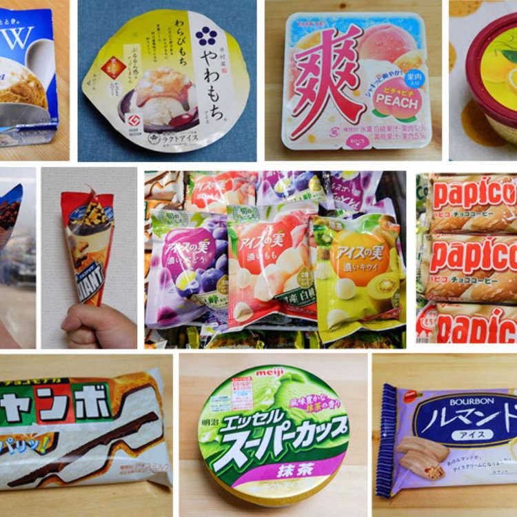 日本人都吃這些!2018超市10大熱銷冰品排行(附試吃介紹),來日本想大口吃冰時就吃這幾款吧!