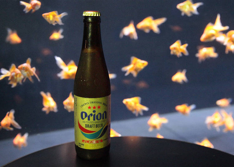 ● Getting Tipsy With Okinawan Beer, Cocktails, and... Goldfish?