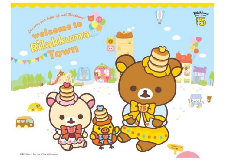 """Celebrate Rilakkuma's 15th Anniversary at the """"Welcome to Rilakkuma Town"""" Exhibition at Sogo Yokohama!"""
