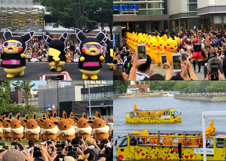 Pikachu Outbreak 2018 in Yokohama: Celebrate the Summer with 1,500 Pikachu Friends!