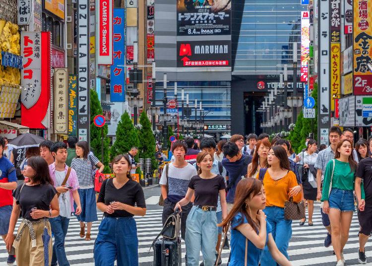 Population Density Ranking of Tokyo's Wards