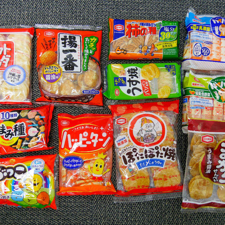 Rice Cracker Realness: The Top 10 Rice Snack Top-Sellers by Kameda Seika, Loved by all of Japan!
