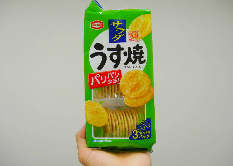 #5. Salad Usu-Yaki