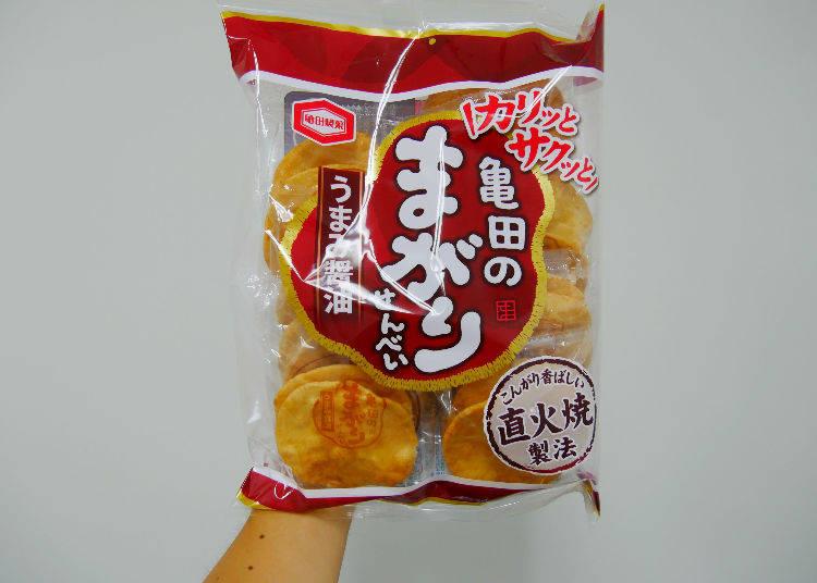 #3 Kameda no Magari Senbei, Umami Shoyu