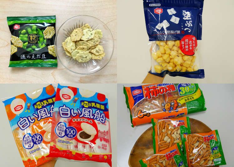 Cute, Healthy, Delicious - Japan's Top 10 Trendy Rice Cracker Snacks!