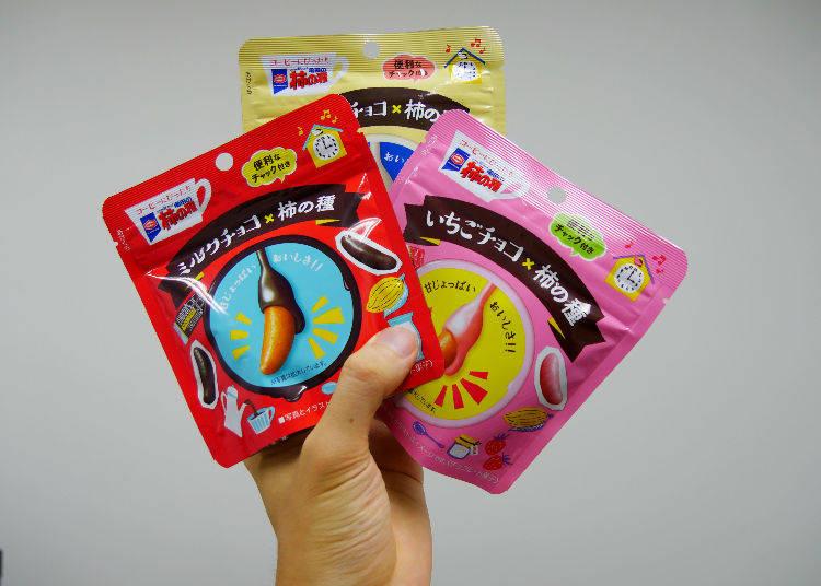 #1. Kameda no Kaki no Tane Milk Chocolate