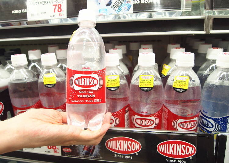 1. Wilkinson Carbonated Water