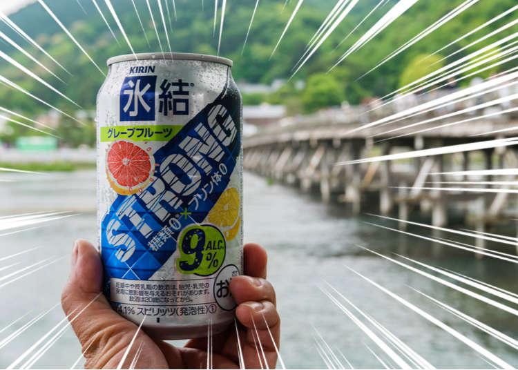Japan Drinks: The 10 Must-Try Chuhai Drinks to Savor Japan's Tasty Highballs!
