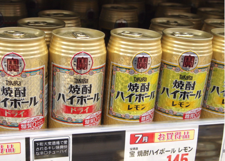1. Popular with both Office Workers and Casual Drinkers: Shōchū Highball Lemon