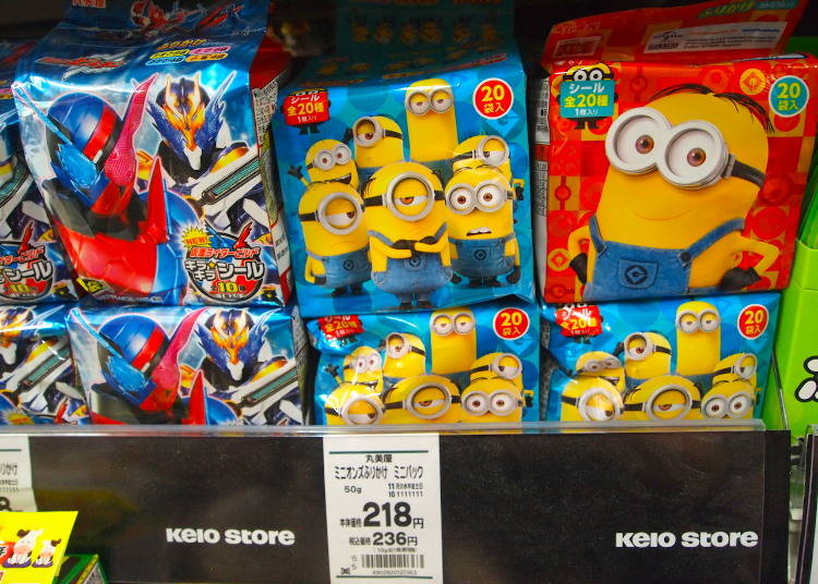 #8 Gentle Flavors for Children: Minion Furikake Mini Pack (Marumiya, 218 yen excluding tax)
