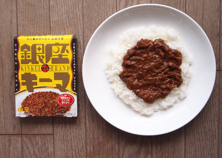 2. Spicy and Peppery: Ginza Keema Curry