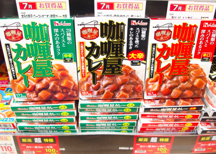 10. Great Quality, Great Price: Karī-ya Curry Medium (House, 100 yen tax excluded)