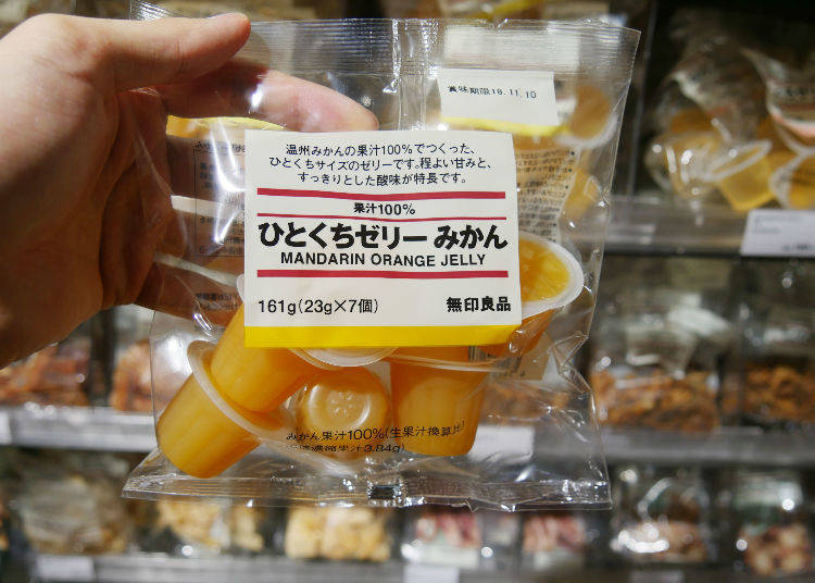 Mandarin Orange Jelly Made From 100% Fruit Juice, 161g (7 cups)/190 yen