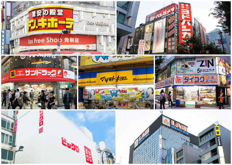 Shinjuku Station: All Drug Stores & Electronic Retail Stores in the Area