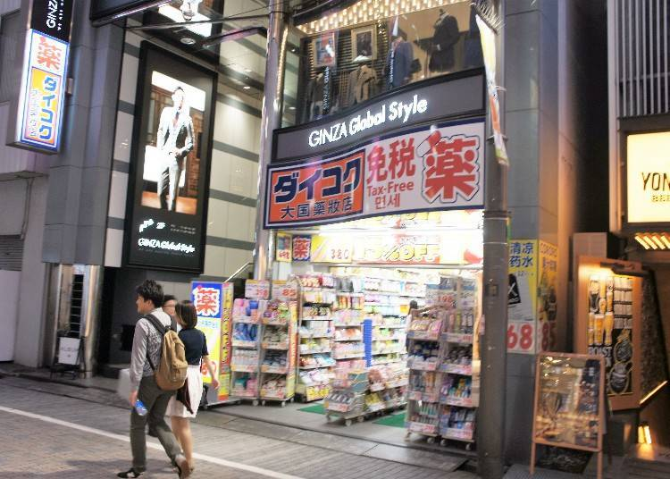 ■ Shinjuku East Exit Store