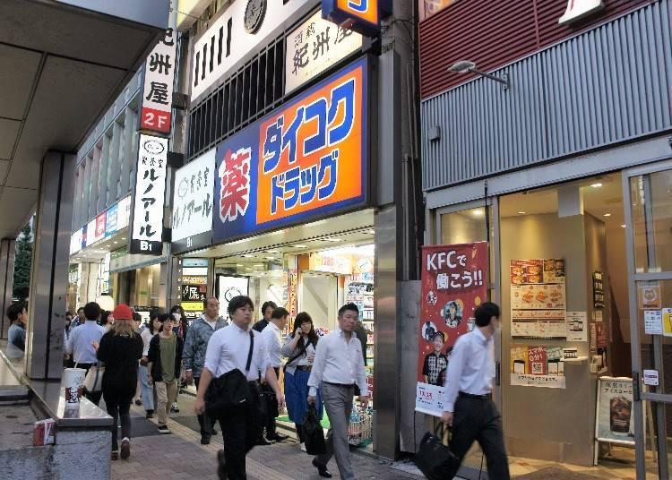 ■ Shinjuku Itchome Store