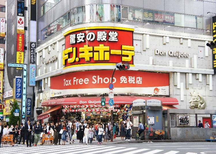 4. Don Quijote: Japan's Most Famous Discount Store!