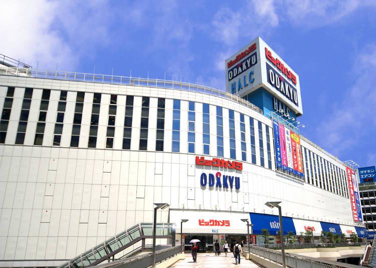 ■ Shinjuku West Store