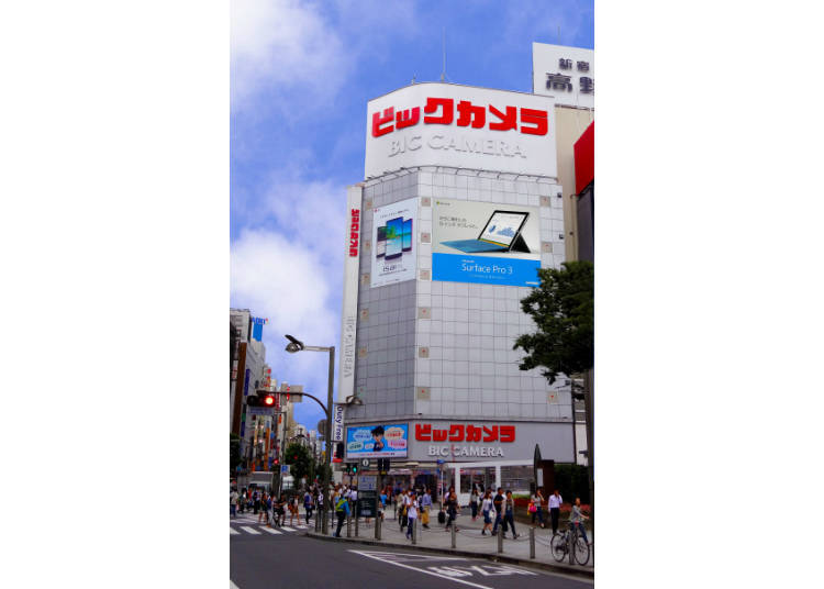 ■ Shinjuku Higashiguchi-mae Store