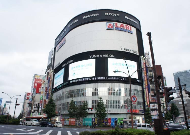 ■ Shinjuku East Exit