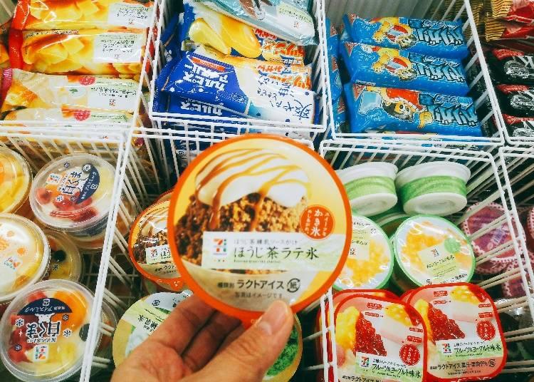 #1. Hōjicha Latte Shaved Ice 150ml (159 yen, tax included)