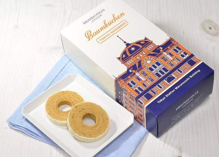 ● Baumkuchen Almond (Box of 7) at Meisterstücke Juchheim (Ecute):