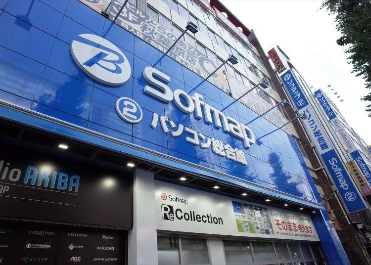 ソフマップAKIBA:訪日外国人の人気の商品10選 (パソコン総合館編)