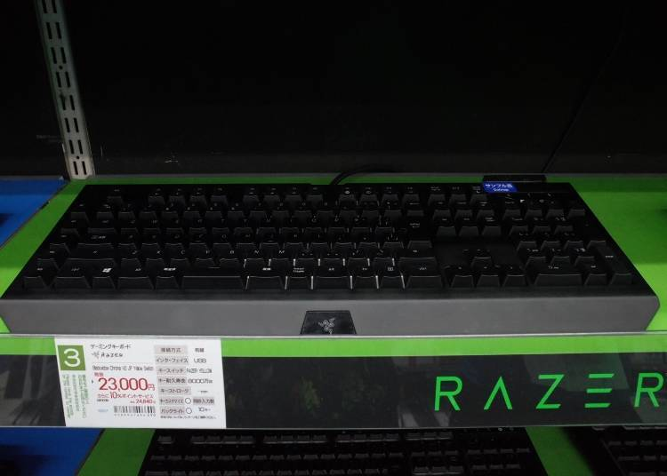 Popular Gaming Gear #1: RAZER BlackWidow Chroma V2 JP Yellow Switch (23,000 yen)