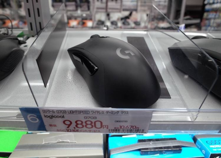 Popular Mice #4: Logicool G703 Lightspeed Wireless Gaming Mouse (9,880 yen)
