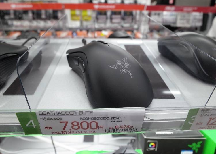 Popular Mice #5: Razer DeathAdder Elite (7,800 yen)