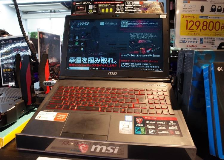 "Popular Gaming PCs #7: MSI 15.6"" Gaming Laptop GL62M-7RC-234JP (133,800 yen)"