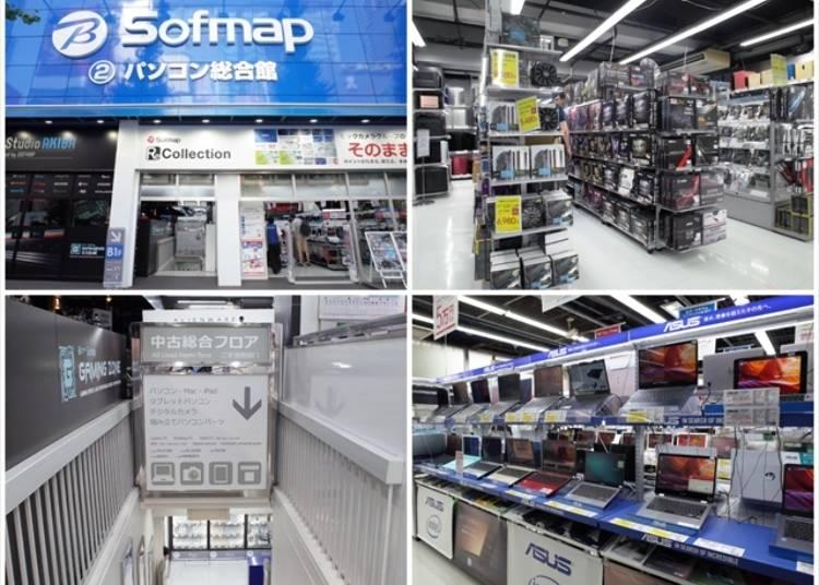 ソフマップAKIBA―パソコン総合館とは?