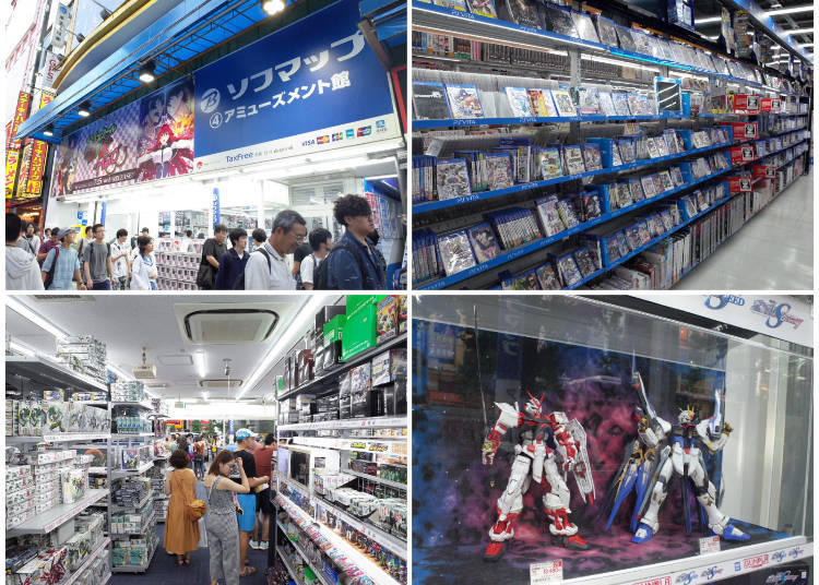 What is Sofmap Akiba's Amusement Store?