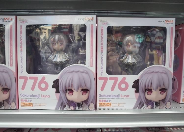 Popular Models & Figurines #4: Sakurakouji Luna Nendoroid (3,889 yen)