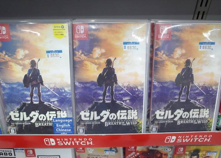 "Popular Games #5: Nintendo Switch ""Legend of Zelda: Breath of the Wild"" (6,630 yen)"