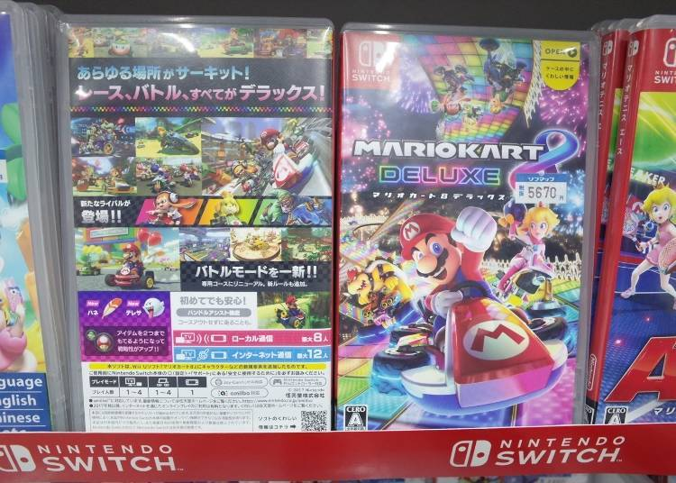 "Popular Games #6: Nintendo Switch ""Mario Kart 8 Deluxe"" (5,670 yen)"