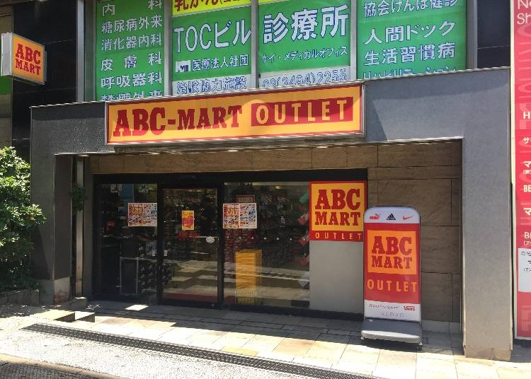 ABC-MART Outlet Gotanda TOC