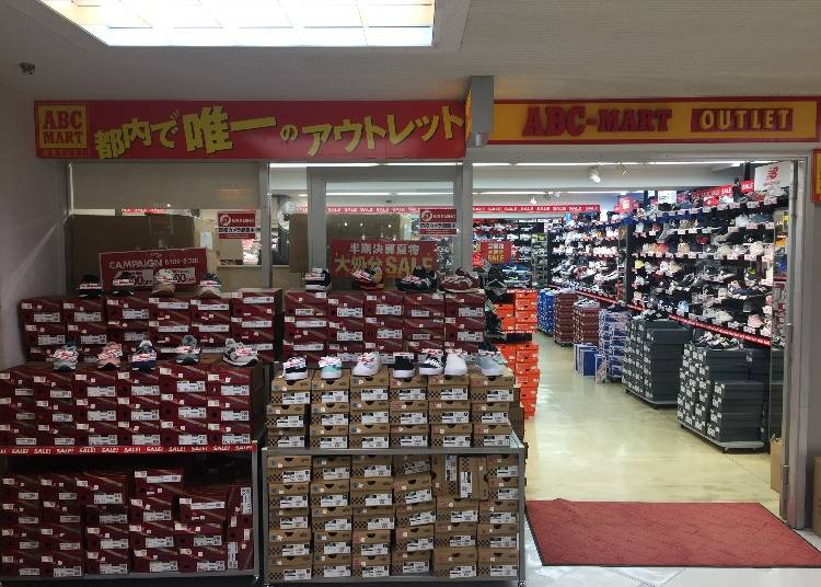 0756b5b7499636 There are also plenty of products from original brands and limited items  that can only be found at ABC-MART. The chain has exactly one outlet shop