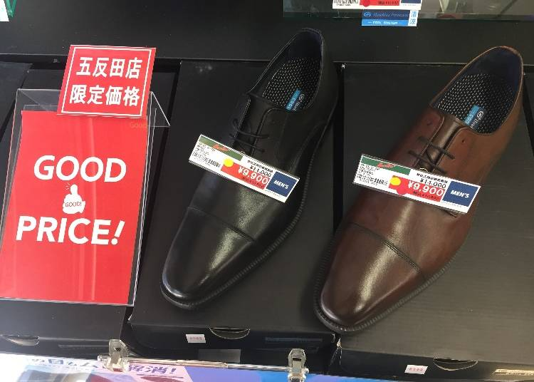 """6f6276e6312d4f We especially recommend taking a look at the """"Gotanda Shop Limited Price""""  selection. This special selection changes regularly and by season"""