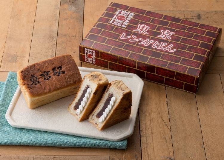 "#3 Tokyo Renga Pan ""Brick Bread"" (Mame Ichizu/Ecute) for 287 Yen (Tax Included)"