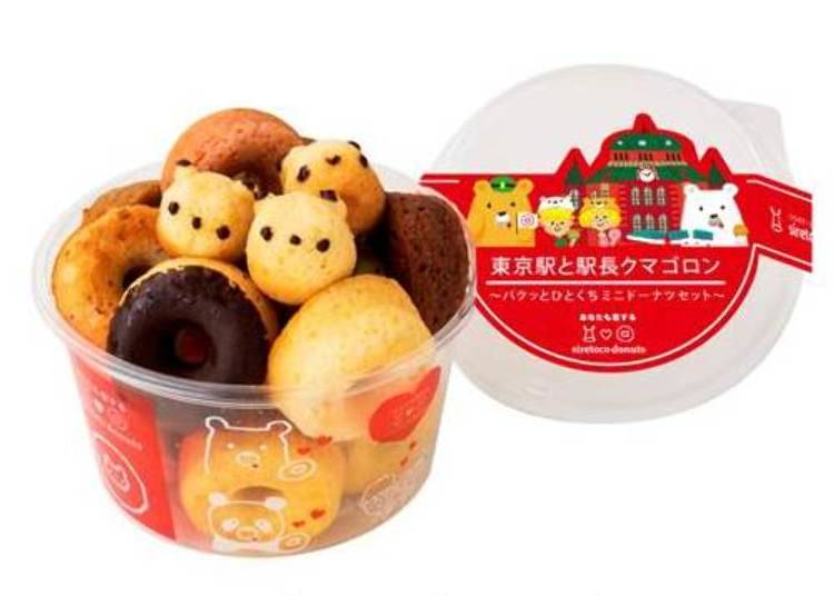 #8 Tokyo Station & Station Master Kumagoron (Siretoco Donuts/Keiyo Street) for 980 Yen (Tax Included)