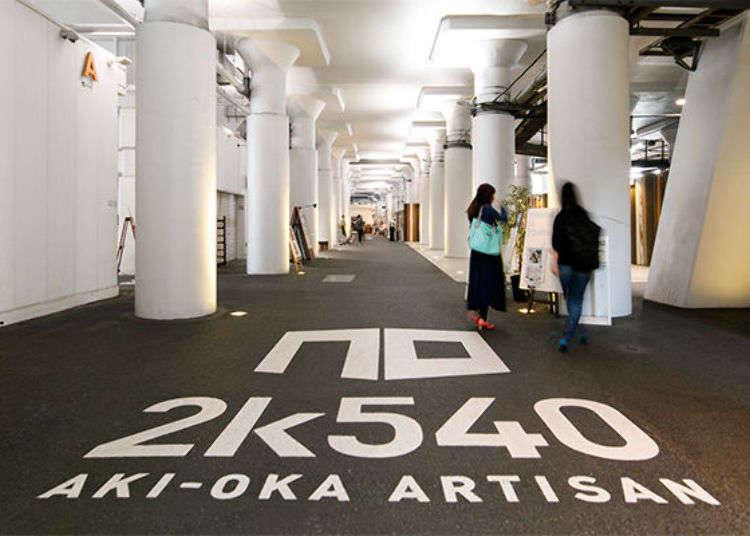 도쿄여행 - 도쿄 아키하바라 볼거리! 독특한 디자인과 상품이 가득한 고가도로 아래 가게들!