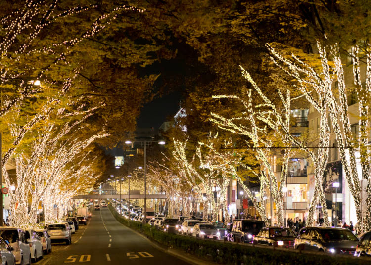 4. Looking for luxury? Check out Omotesando