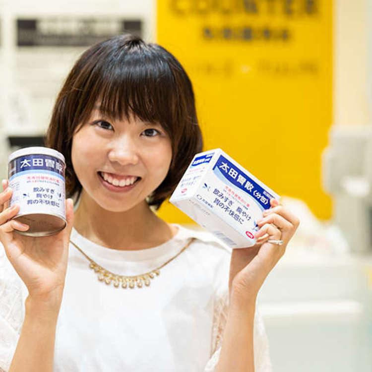【日本の医薬品】イチオシの人気商品「太田胃散」を徹底大解剖!