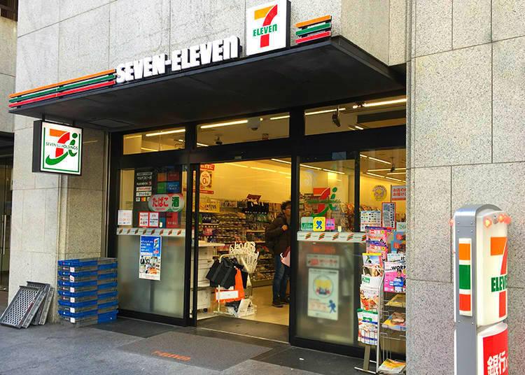 """Konbini"" (コンビニ) - Convenience store"