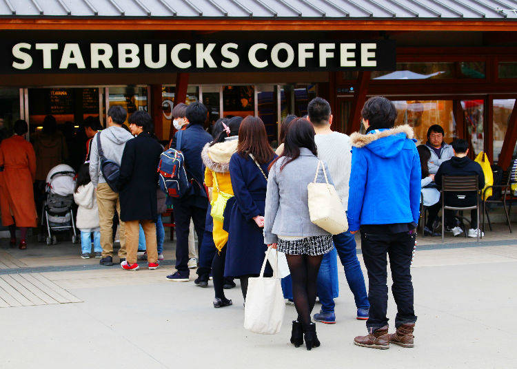 """Sutaba"" (スタバ) - Starbucks"