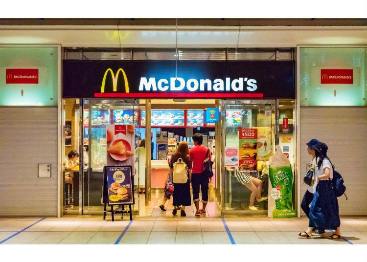 """Makudo"" (マクド) - McDonald's"