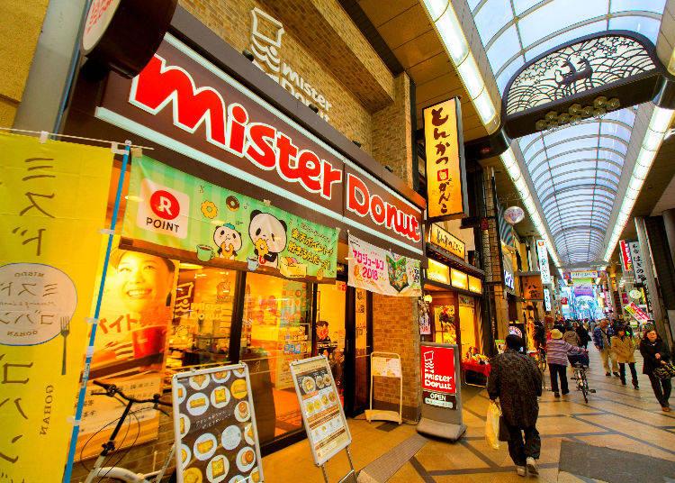 """""""Misudo"""" (ミスド) - Mister Donut"""